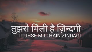 Tujhse Mili Hain Zindagi (Lyrics) - Hindi Christian Song | Christ the band.