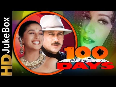100 Days (1991) | Full Video Songs Jukebox | Madhuri Dixit, Jackie Shroff