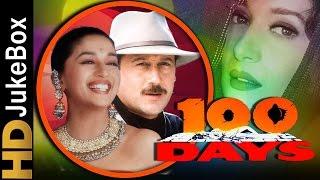 100 Days (1991) | Full Video Songs Jukebox | Madhuri Dixit, Jackie Shroff