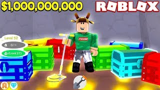 ROBLOX METAL DETECTOR SIMULATOR! *FINDING $1 BILLION IN SECRET TREASURE CHEST*