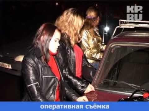 проститутки контрольная валовой закупка на