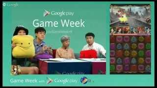 《Google Play Game Week》7/27 21:00 羅蘭/ Donald/Kisa BBB/ Gulu 波 x 神魔之塔