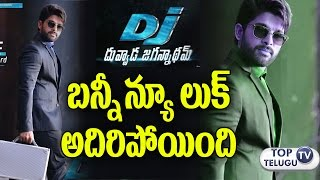 DJ Duvvada Jagannadham First Look | Allu Arjun | DJ New Poster | Pooja Hegde | Harish Shankar