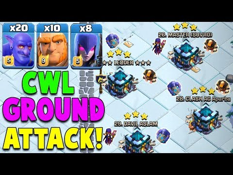 CWL New Attack 2020 | 20 Bowler + 10 Giant + 8 Witch MOST Strongest CWL 3 Star TH13 Attack Strategy