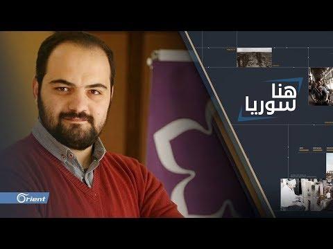 إدلب.. من المسؤول عن اعتقال أحد أعضاء منظمة بنفسج الإغائية فيها  - نشر قبل 8 ساعة