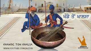 Khande Ton Khalsa Jazzy B Free MP3 Song Download 320 Kbps