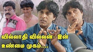 அடப்பாவி ரோஜாவை இப்படி பண்ணிட்டியே...Kalyana Veedu Villan Palaniappan Exclusive Interview