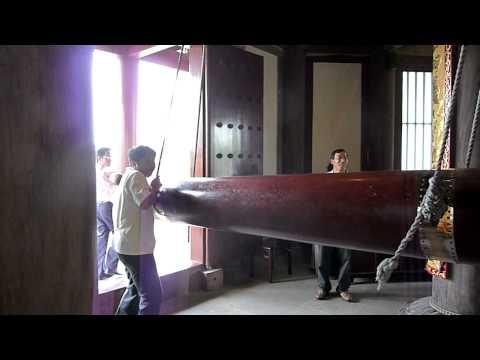 Hanshan Temple Bell