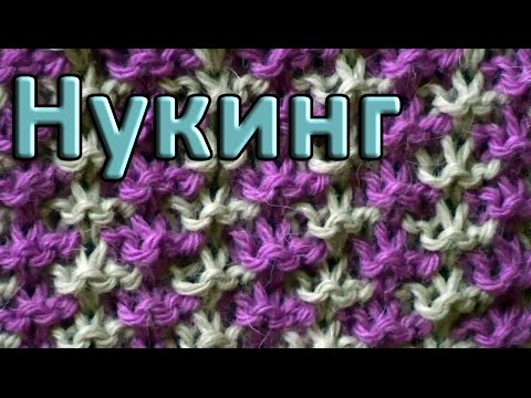 Ажурный узор Веерочки из пышных столбиковиз YouTube · С высокой четкостью · Длительность: 9 мин37 с  · Просмотры: более 32.000 · отправлено: 30.01.2017 · кем отправлено: Galina Belikova