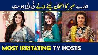 6 Most Irritating Morning Show Hosts of Pakistan