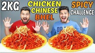 spicy food challenge