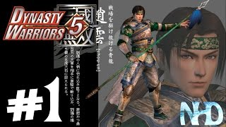 Let's Play Dynasty Warriors 5 Zhao Yun (pt1) Battle of Ji Province