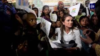 جلالة الملكة تزور أحد مخيمات لجوء الروهينغا