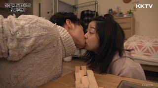《戀愛可以持續到天長地久》佐藤健的情趣疊疊樂🤣 - EP10 精彩片段 |KKTV 線上看
