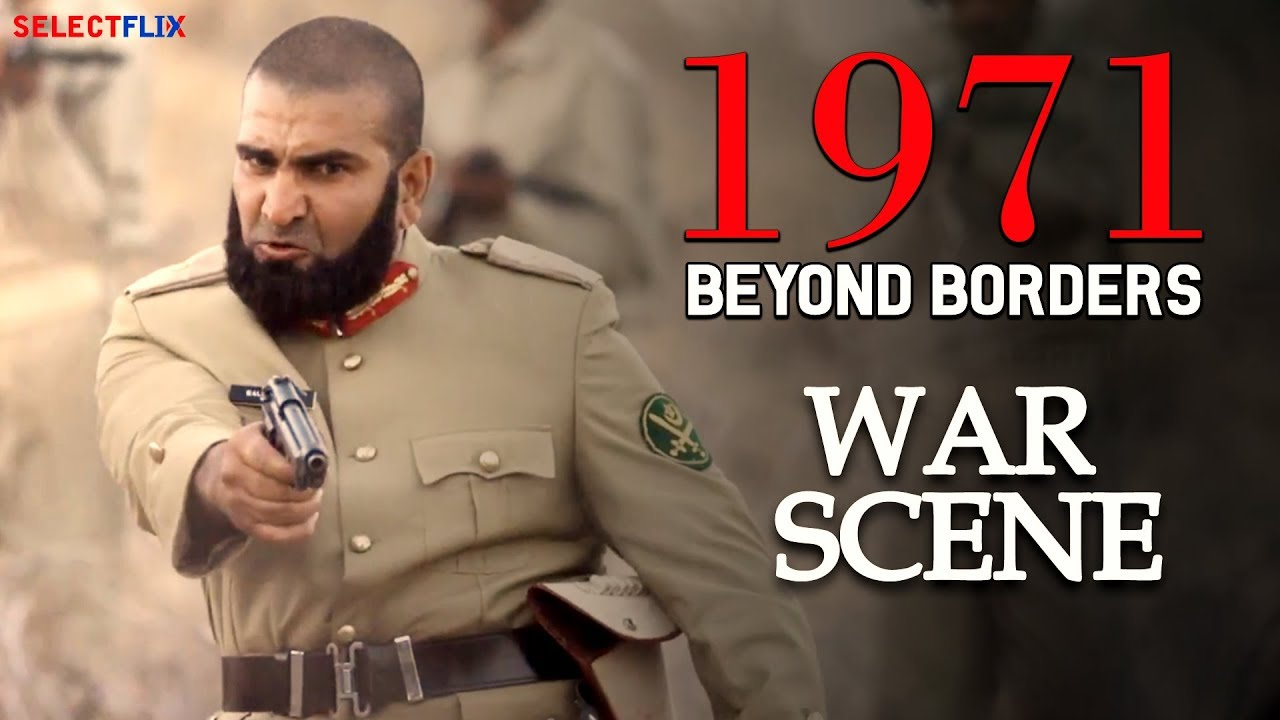 War Scene - 1971: Beyond Borders - Hindi Dubbed Full Movie | Mohanlal