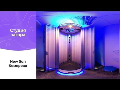 UDS в студии загара New Sun