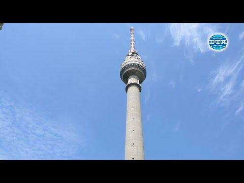 Телевизионната кула в