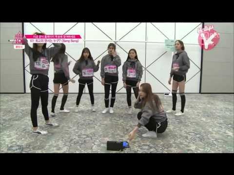 Produce 101 ทีมอเวนเจอร์ 2 Bang Bang