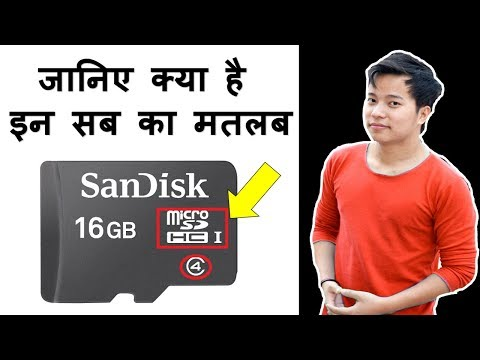 Memory Card Types ?  Secure Digital (SD) Class ? Difference Between SDSC , SDHC , SDXC