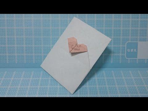 簡単 折り紙 : 紙袋 折り方 : matome.naver.jp