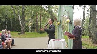 Ведущий на свадьбу Егор Мокров Москва