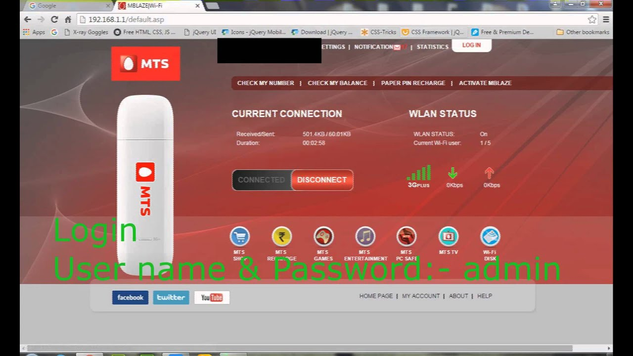 How to connect MTS Connect