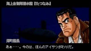 米原潜のあいさつは魚雷4本!【沈黙の艦隊#7】
