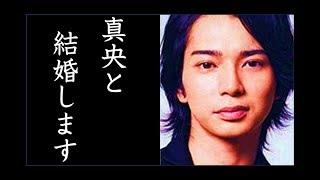 """こんにちは! Anaです! 今日は、松本潤と井上真央が遂に結婚!その""""そ..."""
