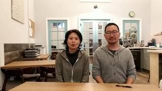 샌프란시스코 지역 민대수 /혜경 가족 리빙스톤개척 축하메시지 9/22 2019