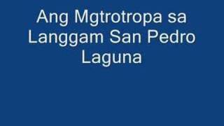 Repeat youtube video Sana (Gagong rapper)