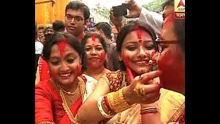 Vijaya Dashami: Sindur Khela is going on all over the state.