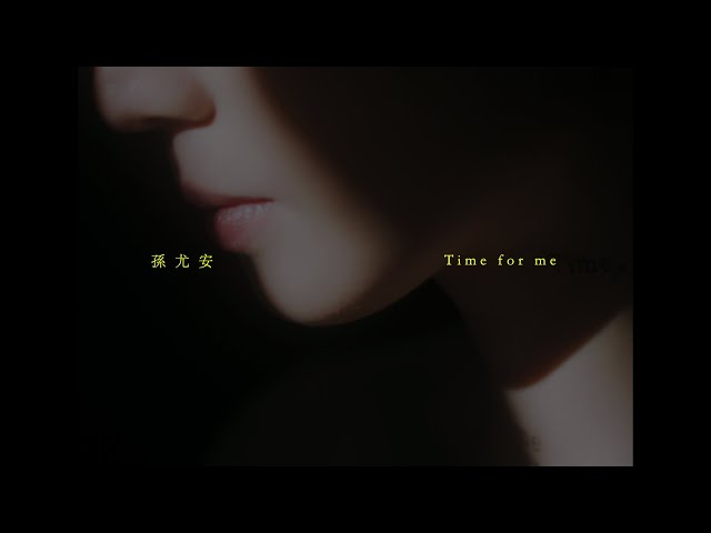 [avex官方HD] 孫尤安 yoanna sun -《Time for me》完整版MV