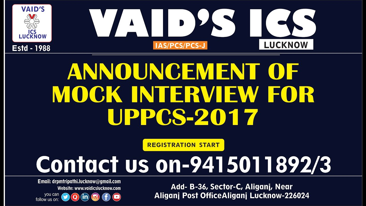 Vaids ICS | Best IAS Coaching in Lucknow