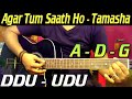 Agar Tum Saath Ho - Tamasha | Hindi Guitar Chords & Cover Lesson | Ranbir Kapoor & Deepika Padukone