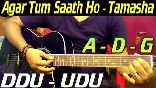 Agar Tum Saath Ho - Tamasha | Hindi Guitar Chords & Cover Lesson | Ranbir Kapoor & Deepika Padukone