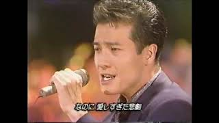 田原俊彦シングル#37(1989年発売) 詞=松井五郎さん、曲=都志見隆さん、...