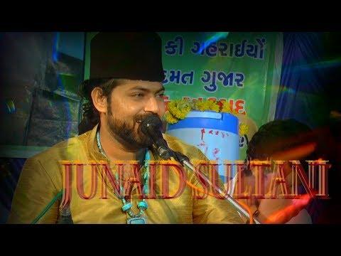Islamic.QUAWWALI.Mere Peer Ki Ghulami .Tume He Dil Se Chahata Hu .Juned. Sultani .Vk Studio