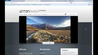 видео Обработка ночного пейзажа с помощью яркостных масок