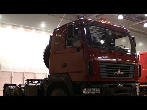Видео- обзор на седельный тягач Маз 5440В9 - YouTube
