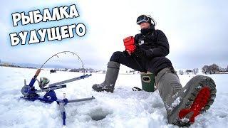 Рыбалка Будущего: АНТИ ЖЕРЛИЦЫ против Глухозимья! Зимняя рыбалка 2019 - Рыболовный эксперимент!