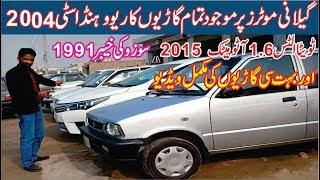 used cars dealer ! kashif saha  all cars reviews at gilani motors