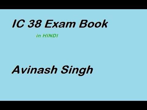 Book syllabus ic new 33