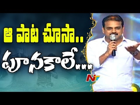 Koratala Siva Superb Speech @ Jai Lava...