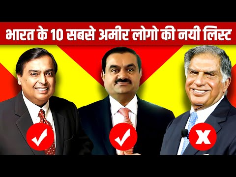 Top 10 Richest People in India | इंडिया के 10 सबसे अमीर लोग | Live Hindi Facts
