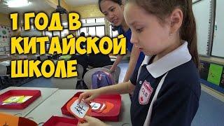 видео Отдых с ребенком в Китае