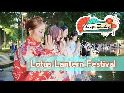 Chinese Trending EP 1: Lotus Lantern Festival