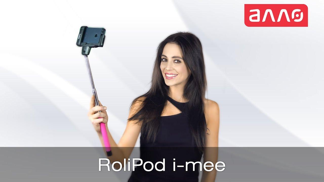 Материал: сталь. Крепление для смартфона: 56 — 85 мм. Крепление для фотоаппарата: винт 1/4