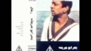 YouTube بحر ابو جريـشه كفايـه بعـاد