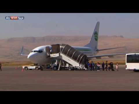 تفاهمات بشأن مطاري أربيل والسليمانية  - نشر قبل 2 ساعة