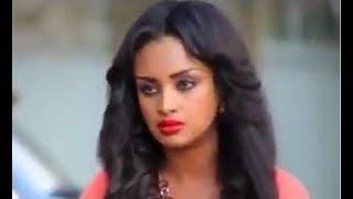 ሽመልስ አበራ፣ አዚዛ አህመድ፣ ሰለሞን ሙሄ Ethiopian movie 2017